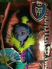 Monster High Ghouls' Getaway Jane Boolittle Doll Nib! Excellent Condition!