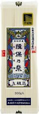 Ibonoito Japanese Somen Noodle Premium Thin Hand-pulled Noodles 300g X 3 Set