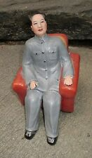 Vintage People's Republic of China Porcelain Statue of Chairman Mao Tse-Tung.