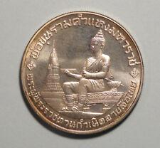700th Anniversary Thai Alphabet 1983 Thailand 600 Baht Silver Coin Ram Khamhaeng