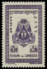 CAMBODIA 31 (Mi44) - National Coat of Arms (pa90690)