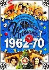 Goluboy ogonek 1962-1970. Izbrannoe (DVD NTSC) NEW Year songs