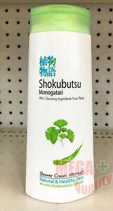200ml Shokubutsu Monogatari Shower Cream Body Wash Healthy Skin GINKGO