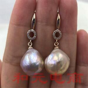 HUGE baroque purple south sea pearl earrings 18K gold Rose Gold hooks aurora