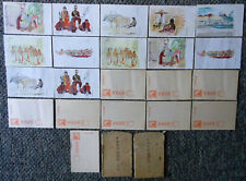 Collection of 21 Vintage Asian Postcards