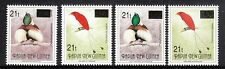 """PNG,1995,Birds of Paradise,""""First Printing"""", Emergency Overprints, $12/Set 4"""