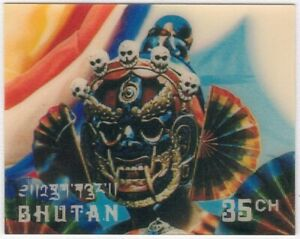 1976 Bhutan SC# 220G - Various Mask - M-NH