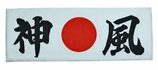 Japanese Headband HACHIMAKI Bandana 'KANJI'  KAMIKAZE  Made in Japan