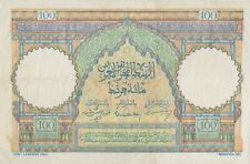 More details for p45 morocco 100 francs banknote dated 1951 in extremely fine condition.