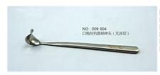 Dental CHEEK RETRACTOR SURGICAL dental instrument stainless steel retractor 1PC