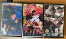 Jet Li Dragons of the Orient Bodyguard Beijing Dragon From Shaolin VHS Chinese