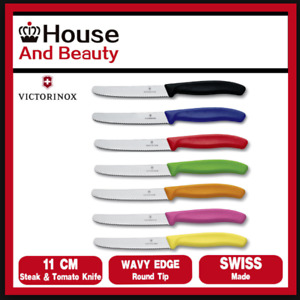 Victorinox Tomato Steak Knife Ultimate Swiss Cutlery Table Knife pick your color