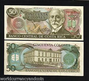 COSTA RICA 50 COLONES P251 B 1984 COMMEMORATIVE GASPAR UNC LATINO MONEY BANKNOTE