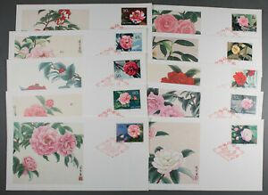 PRC China T37 Set of 10 Covers Camellias of Yunnan First Day Covers FDC