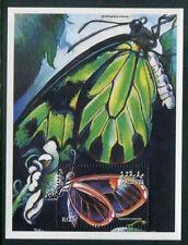 MALDIVES   Beautiful  Mint  NEVER  Hinged  Souvenir Sheet BUTTERFLY  AG