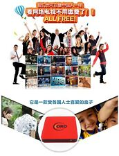 koru Plus Android Smart chinese TV Box Quad Core supported wifi set top tv box