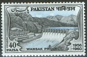 Pakistan 1961 QEII Warsak Dam Hydroelectric mint stamp LMM