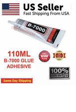 110ML B-7000 Multi-Purpose Glue Adhesive Phone Frame Bumper Jewelry Universal*