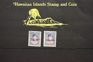 165 HAWAII SCOTT #57 UNUSED PROVISIONAL GOVT. 1893 OVERPRINT