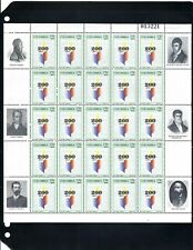 NEWSPAPER PUBLISHING, 200th Anniv.   1791-1991   and labels  PERIODIST- COLOMBIA
