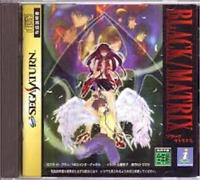 Sega Saturn Black Matrix Japan SS