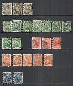 NEWFOUNDLAND    1897 ROYAL FAMILY ISSUE VARIOUS USED    CV $23.40