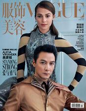 ALICIA VIKANDER Daniel Wu YAN ZU COVER VOGUE CHINA MAGAZINE APRIL 2018 APR B