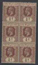 Fiji KGV King George V 1922-27 1/4d brown MNH block of 6 SG 228 £22.50