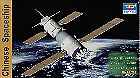 Trumpeter 1/72 Chinese Spaceship # 01615