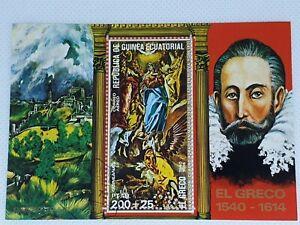 Equatorial Guinea 1976 paintings by El Greco stamp souvenir sheet CTO