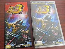 PSP Monster Hunter Portable 3rd Region 3 NEW