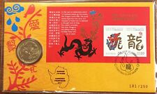 2012 Year of the Dragon - Canberra Stamp Show Overprint PNC 181/250