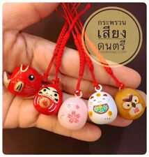 Lovely Bell Japanese Mizu Bell Water Sound Bell Lucky Amulet