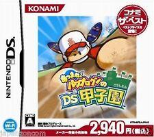 Used DS Konami Atsumare! Power Pro Kun no DS Koushien  NINTENDO JAPANESE IMPORT