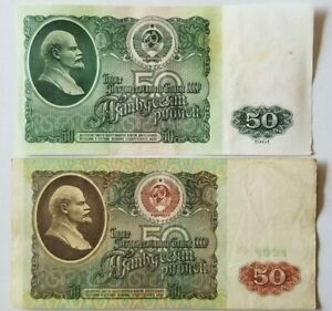 Russia USSR 5 roubles 1961 91 1000 banknotes in bank package NEW ARRIVAL3 !!!