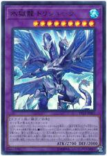 VP18-JP001 - Yugioh - Japanese - Trishula, the Ice Prison Dragon - Ultra