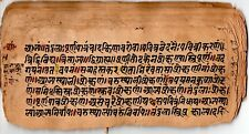 INDIA very older sanskrit / older language manuscript #171
