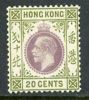 China 1933 Hong Kong 20¢ KGV Chalky Paper Wmk MSCA Scott #139 Mint Z529