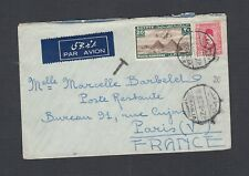 EGYPT 1935 AIRMAIL FRANCE POSTAGE DUE COVER ISMALIA TO PARIS