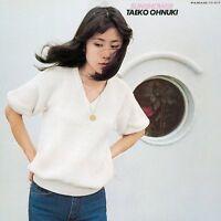 Taeko Ohnuki Blu-spec CD SUNSHOWER Japanese City Pop AOR Taeko Onuki JAPAN
