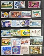 EDW1949SELL : BENIN Collection of all VF MNH Cplt sets from 1976-1980. Cat $105+