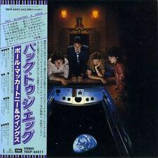 PAUL McCARTNEY & WINGS Back To The Egg MINI LP CD