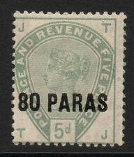 BRITISH LEVANT SG2 1888 80pa on 5d GREEN MTD MINT