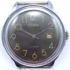 Vintage Russian Soviet SLAVA WindUp Watch 1980s Serviced *US SELLER* #830
