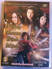 DUONG GUOM DINH MENH Phim Bo Hong Kong Tau 5 DVDs Chinese Movie Vietnamese