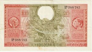 """Belgium 100 Francs Banknote 1.2.1943 Nice Very Fine Condition,P#123 """"Free Ship"""""""