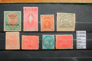 LOT STAMPS INDIA STATES MH* (F125395)