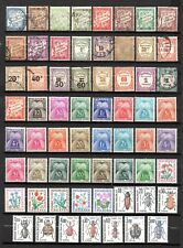 FRANCE Lot de 63 timbres TAXE **, * et Ob (dont 89* et 94*) - Cote 217€
