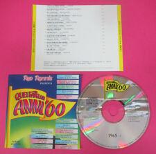 CD Compilation Quei Favolosi Anni'60 1965-5 I NOMADI EQUIPE 84 no lp mc dvd(C46)