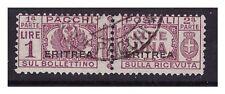 ERITREA 1927 - PACCHI POSTALI  LIRE 1  Usato